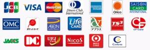 ハト除け対策で使えるクレジットカード